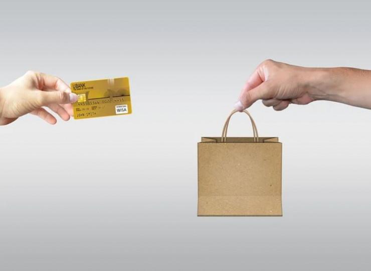 e-boutique